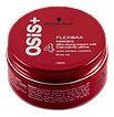 Schwarzkopf Professional Osis+ Flexwax texture Haarwachs