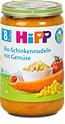 Hipp Menü Bio-Schinkennudeln mit Gemüse