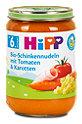 Hipp Menü Bio-Schinkennudeln mit Tomaten und Karotten