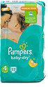 Pampers baby-dry Windeln Gr. 4 (8-16 kg)