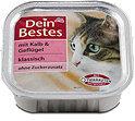 Dein Bestes klassisch Katzenfutter Kalb & Geflügel Schälchen