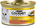 Gourmet Gold Zarte Häppchen in Sauce Katzenfutter mit Lachs & Huhn
