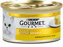 Gourmet Gold Katzenfutter Eiersoufflé mit Huhn