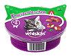 whiskas Knuspertaschen mit Pute Katzensnack