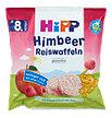 Hipp Reiswaffeln Himbeer
