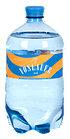 Vöslauer Natürliches Mineralwasser mild