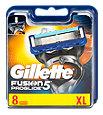 Gillette Fusion ProGlide Rasierklingen Vorteilspack