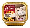 Dein Bestes BBQ Katzenfutter marinierte Streifen mit Pute