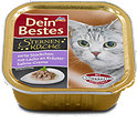 Dein Bestes Sternen Küche Katzenfutter Lachs Schälchen