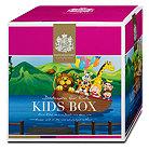 Bademeisterei Kids Box Boy
