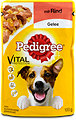 Pedigree Vital Protection Hundefutter Rind in Gelee