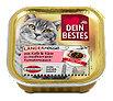 Dein Bestes Länderreise Katzenfutter Kalb & Käse in Sauce