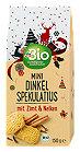 dmBio Mini Dinkel Spekulatius mit Zimt und Nelken