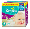 Pampers active fit Windeln Gr. 5 (11-23 kg) Jumbo+ Pack