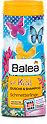 Balea für Kids Dusche & Shampoo Schmetterlinge