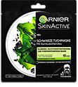 Garnier SkinActive Schwarze Tuchmaske Alge