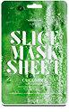 Kocostar Slice Mask Sheet Gesichtsmaske Gurke