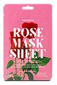 Kocostar Gesichtsmaske Rosenblatt