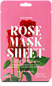 Kocostar Rose Mask Sheet Gesichtsmaske