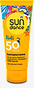 SUNDANCE Kids Sonnencreme LSF 50