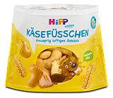 Hipp Käsefüßchen Bio Gebäck mit Parmesan und Hartkäse