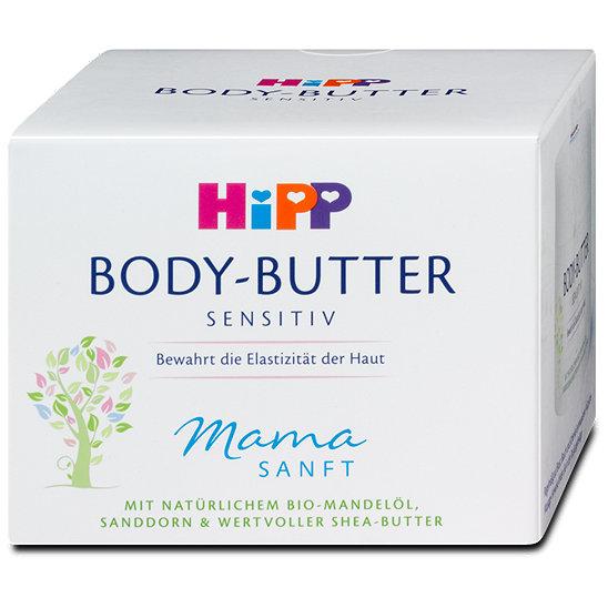 hipp mama butter